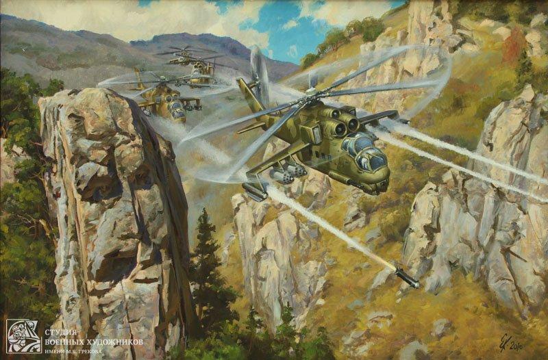 Корнеев Е.А. Вертолет Ми-24