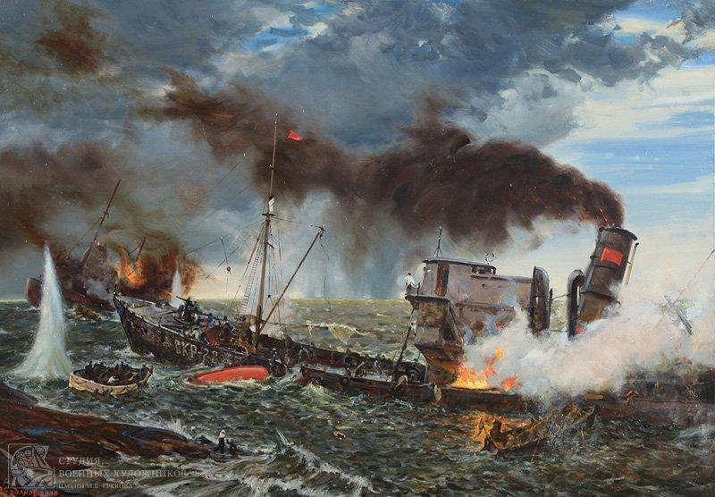 Ездаков О.В. СКР-22.Бой сторожевого корабля «Пассат» с германским миноносцами