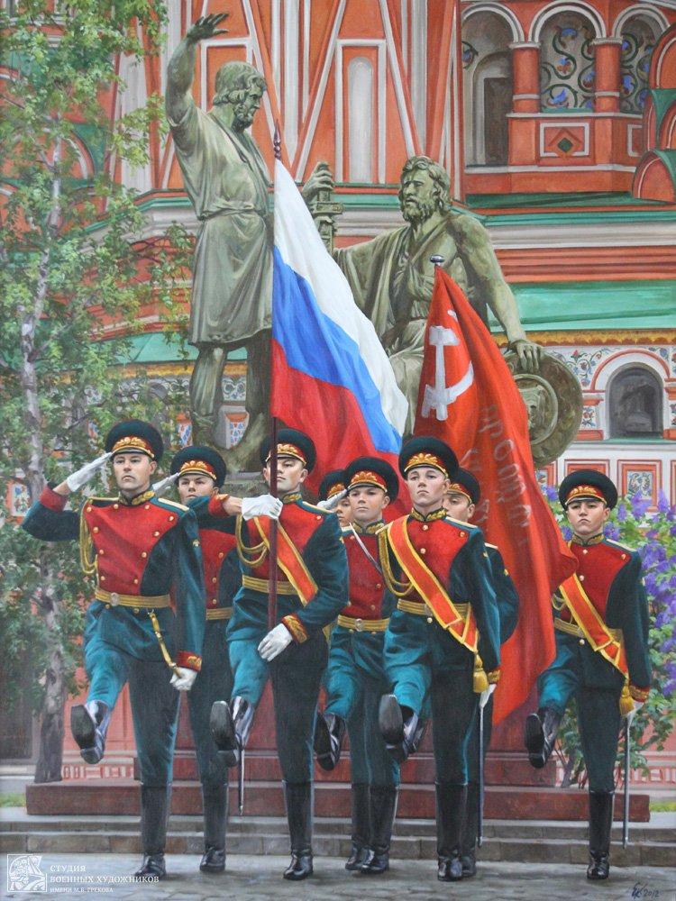 Корнеев Е.А. Вынос знамени Победы и флага России на параде 9 мая