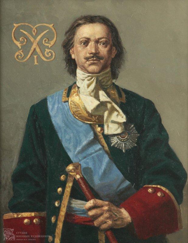 Колупаев Н.В. Петр I