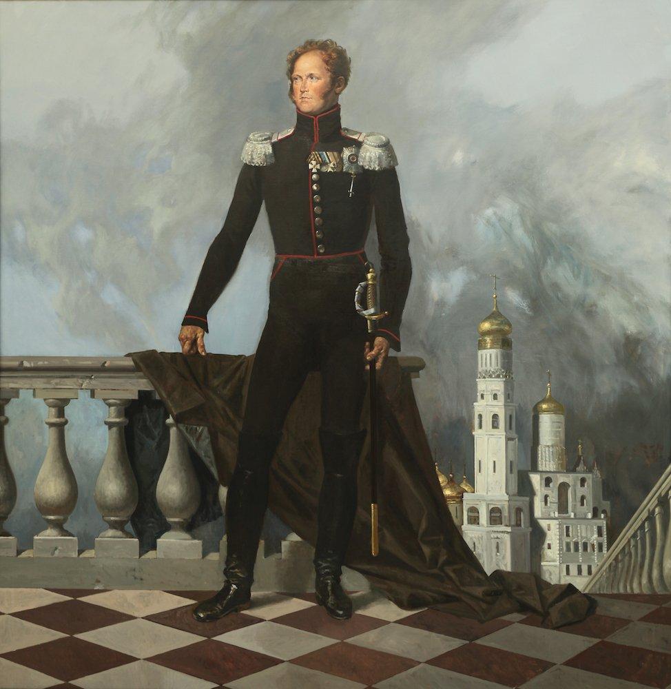 Колупаев Н.В. Александр I