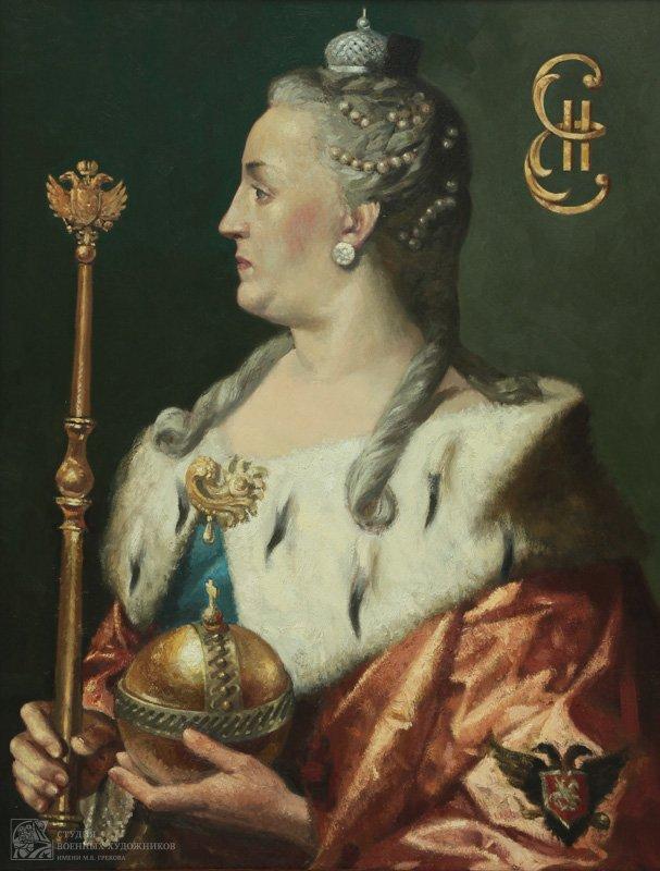 Колупаев Н.В. Екатерина II