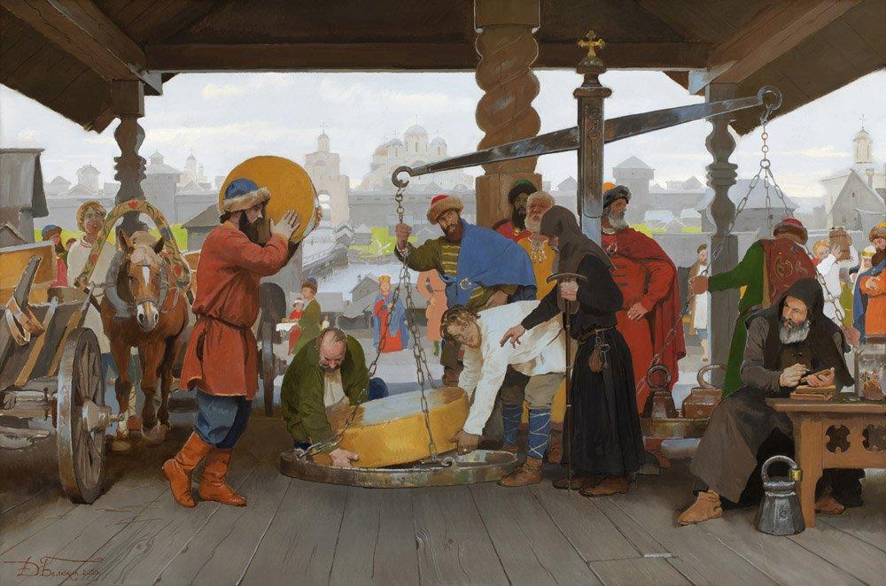 Белюкин Д.А. Взвешивание вощаных скалов в притворе храма Иоанна Предтечи на Опоках в Новгороде в конце XII века