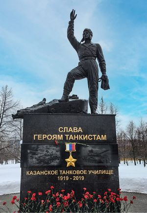 Клавсуц Д.В. Памятник героям-танкистам