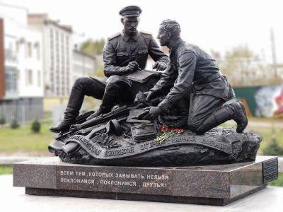 Игнатов А.И. Памятник военным финансистам