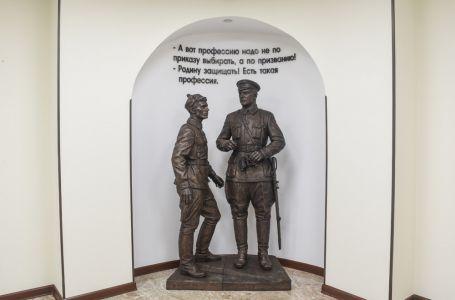 Игнатов А.И. Скульптурная композиция «Есть такая профессия - Родину защищать!»