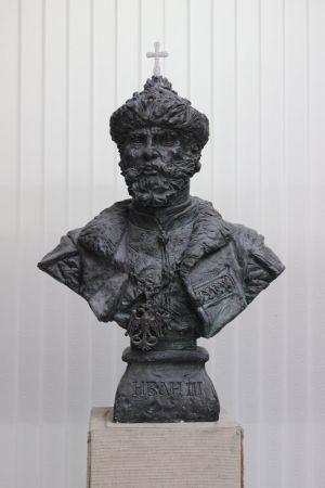 Клавсуц Д.В. Портрет Ивана III