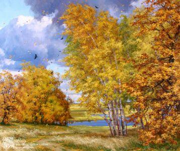 Корнеев Е.А. Цикл «Двенадцать месяцев России». Октябрь. Осенний ветер