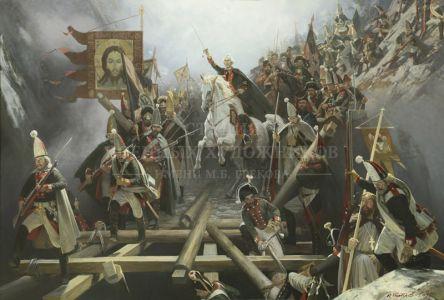 ПОЛЕТАЕВ М.А. Молись Богу – от него победа А.В. Суворов. Чертов мост