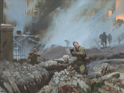 Штрикман Л.Л. Сталинград. Бои за город