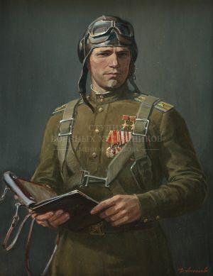 Ананьев Д.А. Портрет И.Н. Кожедуба