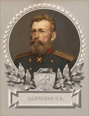 Колупаев Н.В. Первостроитель Хабаровска  полковник Дьяченко Я.В.
