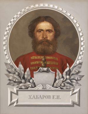 Колупаев Н.В. Русский землепроходец Хабаров Е.П.