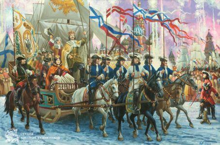 Корнеев Е.А. Провозглашени России империей Победа в Северной войне. 1721 г.
