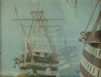 Белюкин Д.А. Последний подвиг Севастопольской эскадры. 1854 год
