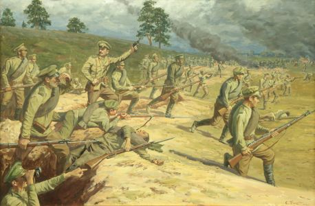 Трошин С.Н. Брусиловский прорыв. 1916 год