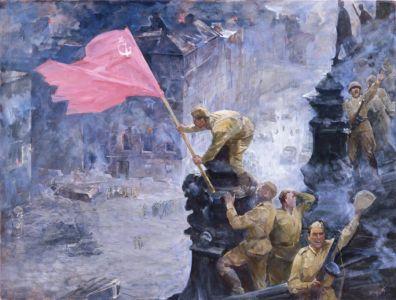 ТАУТИЕВ В.Б. Рейхстаг взят. 1945 год