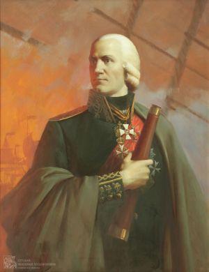 Камынина Е.В. Портрет Ушакова
