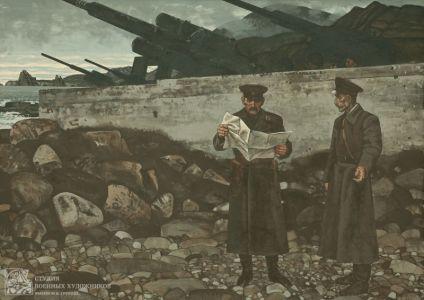 Коротков Н.Н. Строительство артиллерийских батарей на Дальнем Востоке в годы Великой Отечественной войны