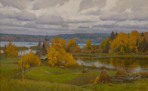 Минеева П.В. Золотая осень. Архангельская область