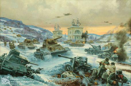 Корнеев Е.А. 1-ое поражение немецко-фашистских войск под Москвой. 1941 год