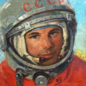 Ананьев М.А. Космонавт номер 1 - Юрий Гагарин