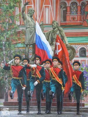 Корнеев Е.А. Вынос знамени Победы и РФ на параде 9 мая