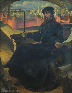 Овечкин Н.В. Иван III