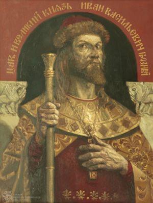 Колупаев Н.В. Иван IV Грозный