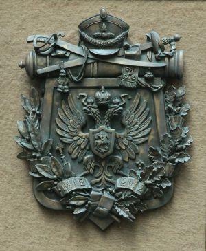 Игнатов А.И. Памятный знак «1812 год»