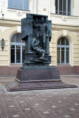Игнатов А.И. Памятник воинам Первой мировой войны